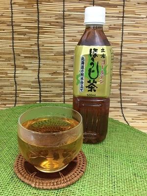 北海道のお茶屋が、北海道の純水で仕立てた、北海道製造の本格ほうじ茶