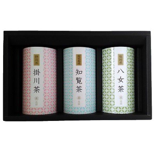 画像1: 土倉 煎茶ギフト 逸撰(いっせん) 50R【送料無料】 (1)